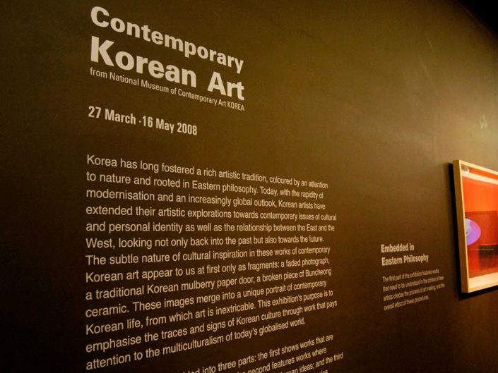Contemporary Korean Art: From the National Museum of Contemporary Art Korea