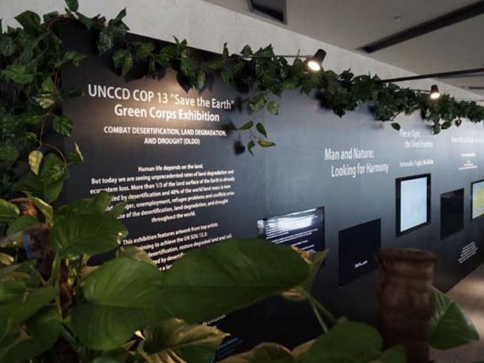 """UNCCD COP 13 """"Save the Earth"""" Green Corps Exhibition"""
